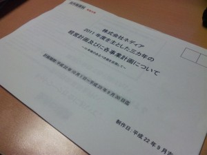 DVC00045