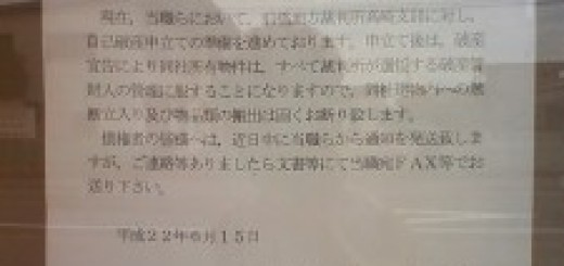 NEC_0572